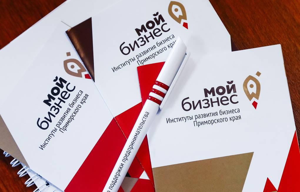 В Приморье 1,3 тыс. школьников обучили ведению бизнеса
